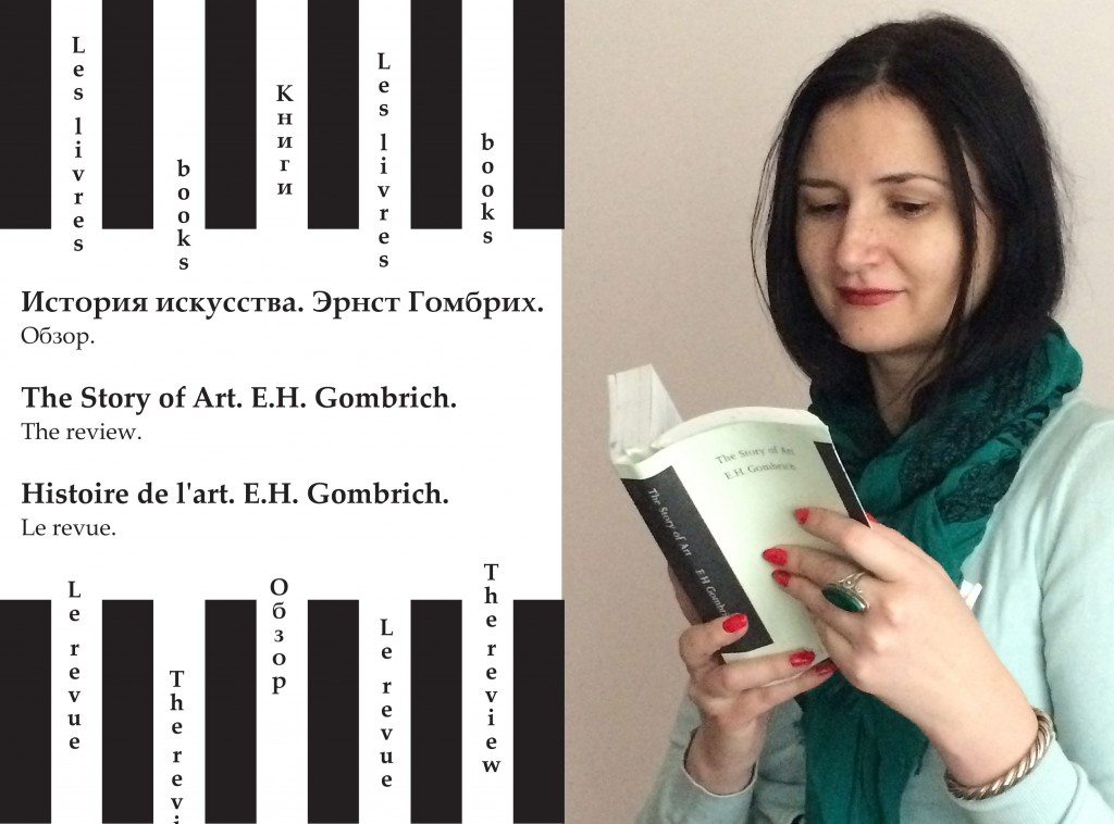 It's book! The review of History of Art. E. H. Gombrich