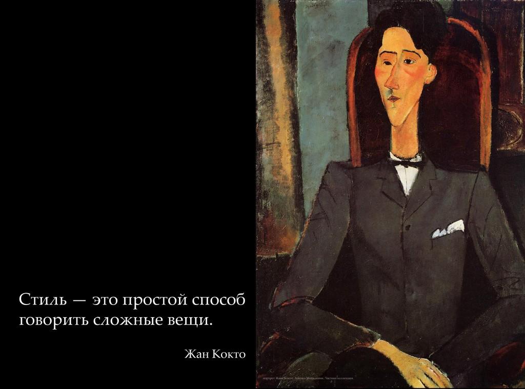 Kokto_ru