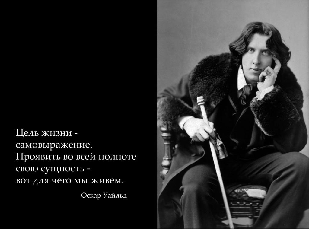 Oscar_ru