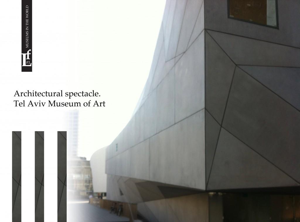 Fon_25_TA_museum_en