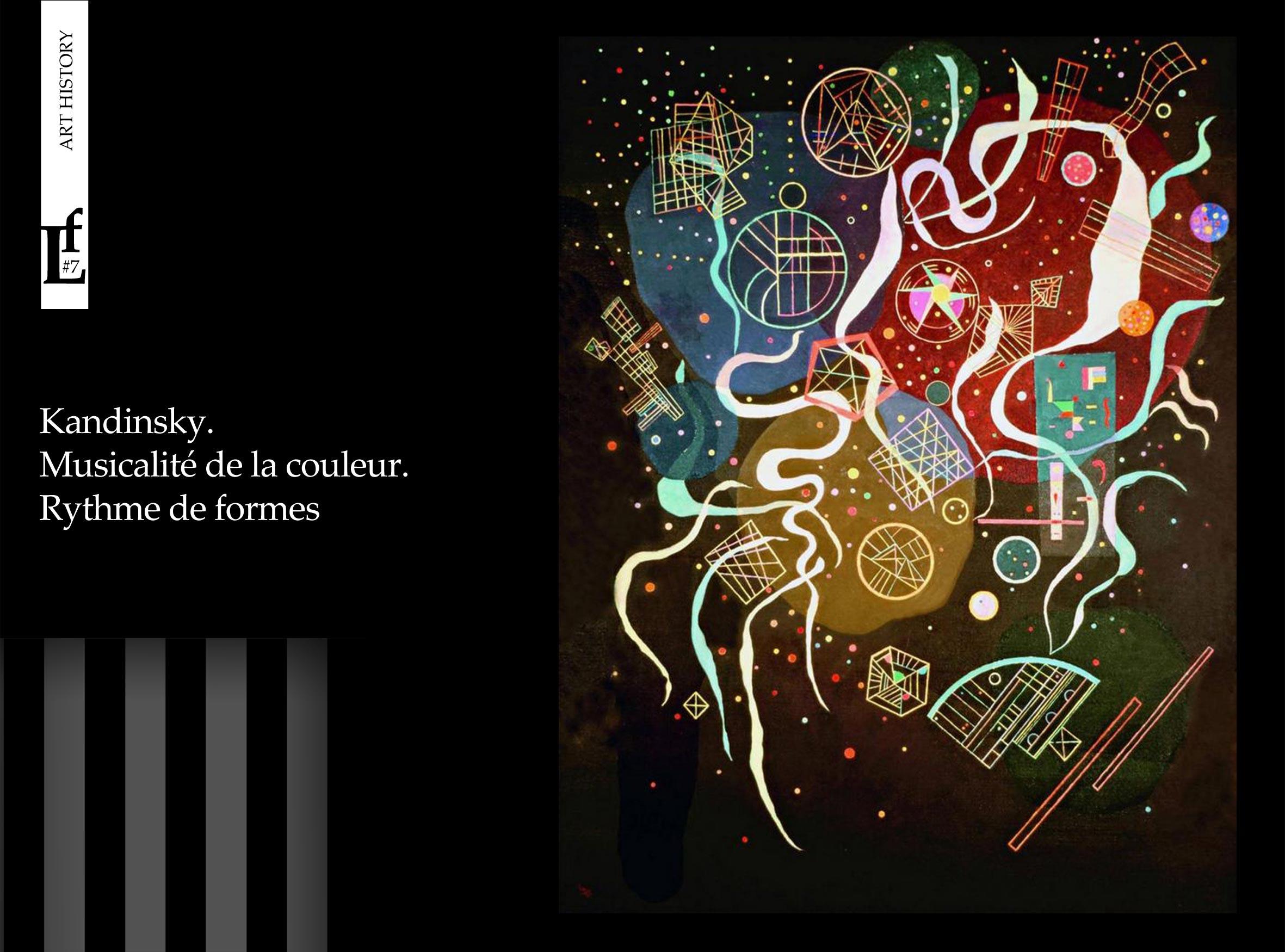 Kandinsky Musicalit De La Couleur Rythme Des Formes La Frimeuse
