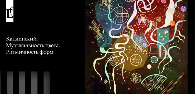 fon_56_kandinsky_ru