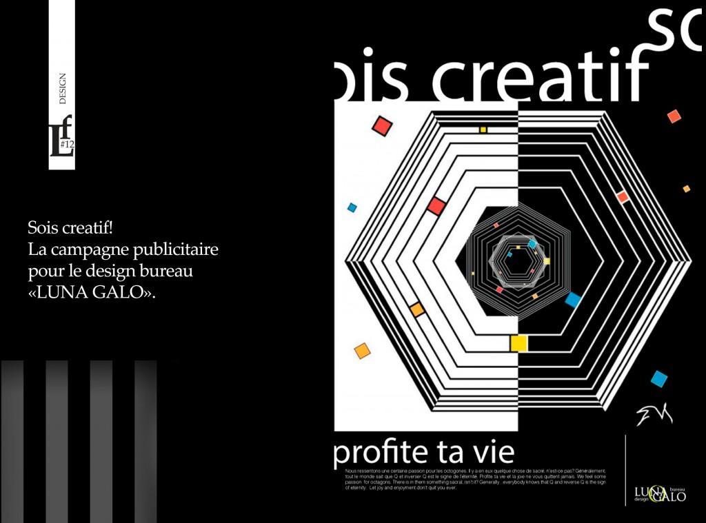 Fon_107_sois_creatif_fr