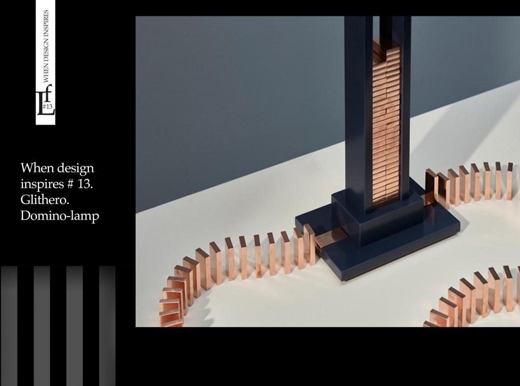 Fon_111_When_design_inspire_#13_Domino_en