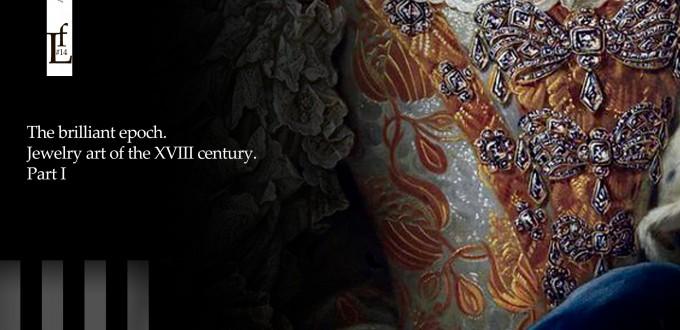 Fon_118_jewellry_XVIII_en