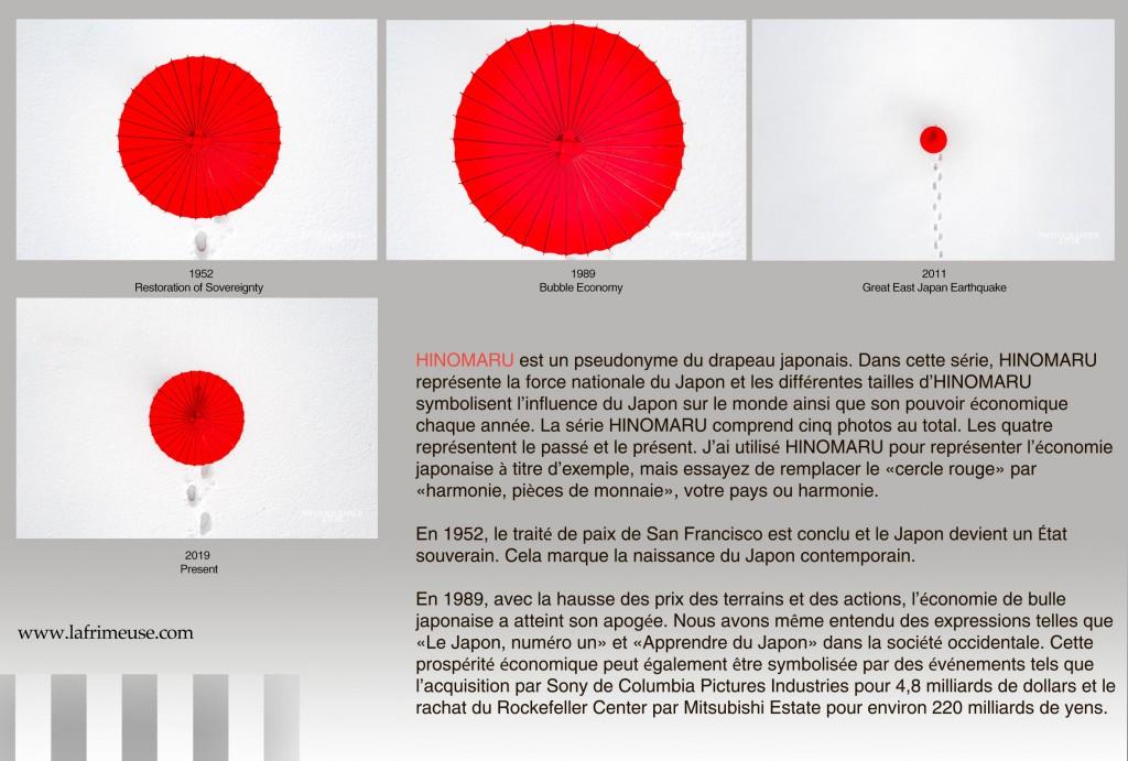 images_117_Atom_3_fr