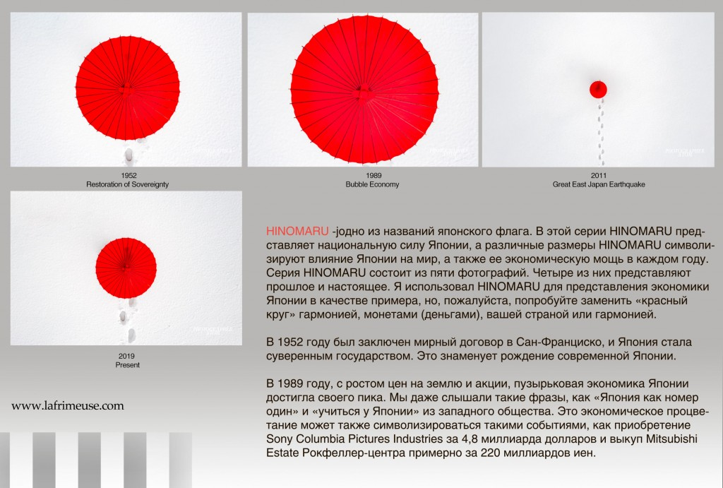 images_117_Atom_3_ru