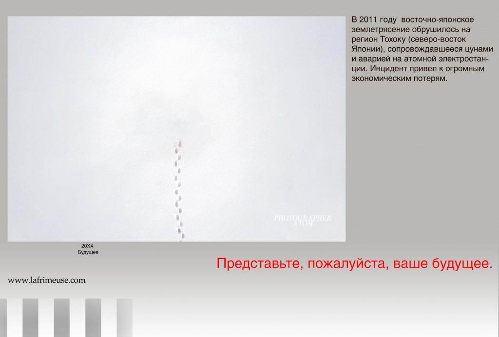 images_117_Atom_4_ru
