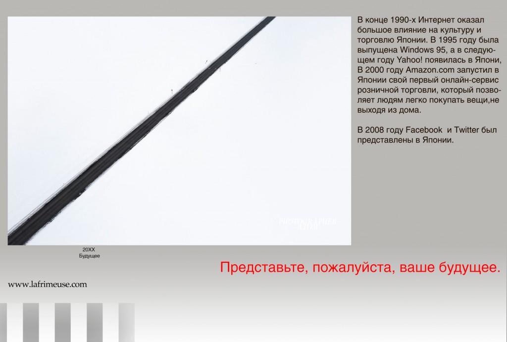 images_117_Atom_tori_ru